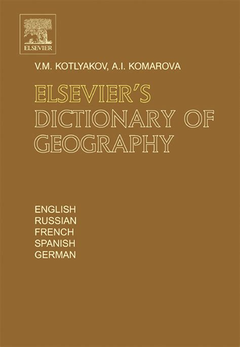 Elsevier S Dictionary Of Geography Komarova Anna Kotlyakov Vladimir